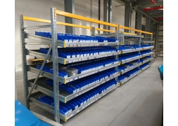 Prodyn light flow racking PROVOST